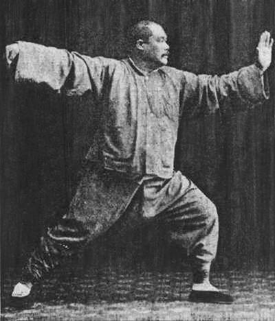 Yang Cheng Fu - Dan Bian
